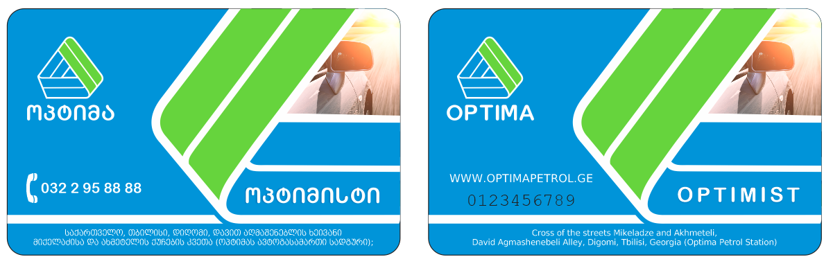 "How to Set the Amount of Fuel on the Card ""Optimist""?"
