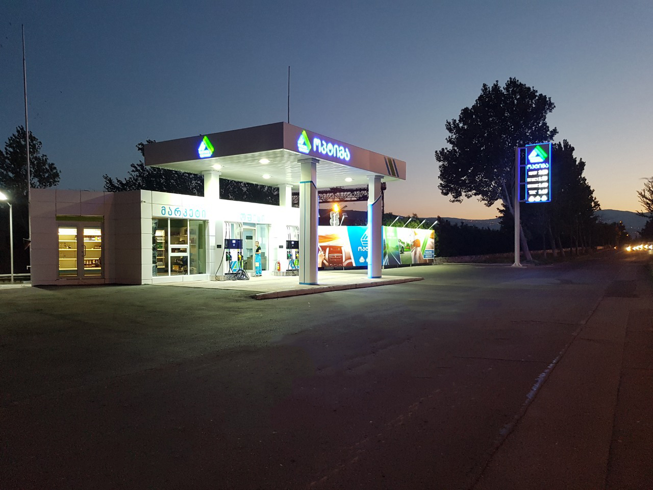 Petrol Stations' New Chain Has Appeared in Georgia