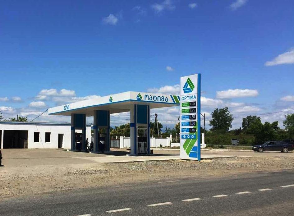 0.10 Tetri Dicount on Optima Petrol Stations